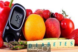 میوه های کم قند برای شب یلدا | پزشکت