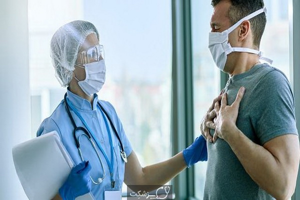 درد قفسه سینه، اضطراب، حمله قلبی یا کرونا است؟ | پزشکت