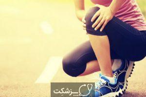 دویدن چه تاثیری بر سلامتی دارد؟   پزشکت