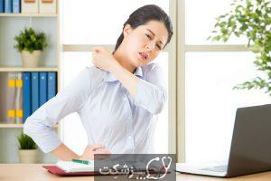 شایع ترین علت درد شانه یا کتف | پزشکت