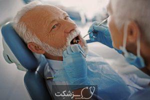 عوارض روشهای درمانی در سرطان | پزشکت