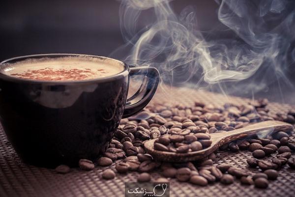 فواید و خطرات نوشیدن قهوه برای سلامتی | پزشکت