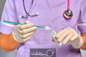 سرطان دهانه رحم | پزشکت