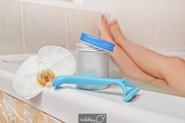چگونه از موهای شرمگاهی مراقبت کنیم؟ | پزشکت