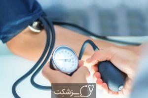 اورمیا یا افزایش اوره خون   پزشکت