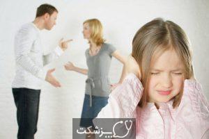 اثرات منفی طلاق بر روی کودکان | پزشکت
