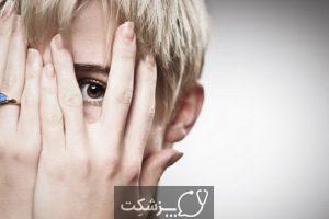 ترس های مرضی یا فوبیا | پزشکت