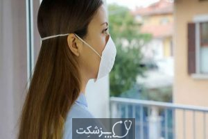 دستورالعمل جدید قرنطینه برای کرونا | پزشکت