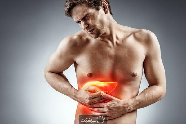 علائم اولیه آسیب های کبدی کدامند؟ | پزشکت