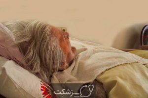 علائم پایان زندگی سالمندان | پزشکت