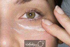 چگونه از کرم دور چشم استفاده کنیم؟ | پزشکت