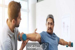 تست رایگان و ساده برای سلامت قلب   پزشکت