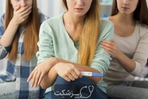 بارداری در نوجوانان | پزشکت