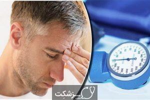 چگونه فشار خون پایین را بالا ببریم؟ | پزشکت
