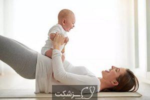طعم زندگی پس از تولد کودک | پزشکت