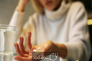 اختلال افسردگی اساسی   پزشکت