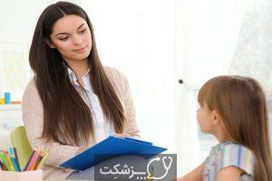 کودک آزاری | پزشکت