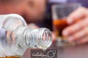 اعتیاد به الکل در مرحله آخر چیست؟ | پزشکت