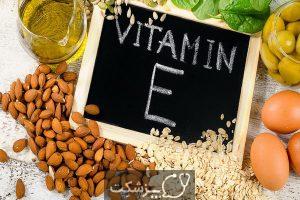 عوارض مصرف مکمل ویتامین E | پزشکت
