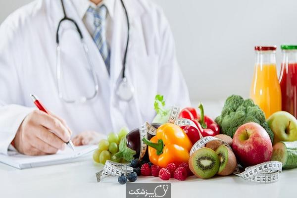 کمبودهای غذایی را بشناسید. | پزشکت