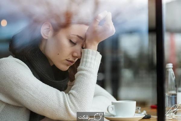 خوددرمانی در افسردگی، اضطراب و استرس | پزشکت