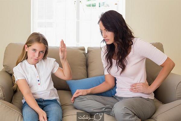 چگونه با کودک لجباز رفتار کنیم؟ | پزشکت