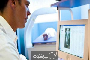 تراکم سنجی استخوان | پزشکت