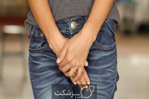 پارگی های واژن از علت تا درمان |پزشکت