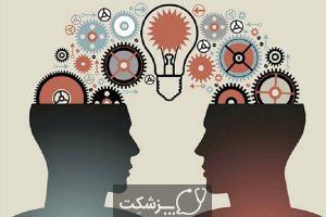 بهبود هوش هیجانی | پزشکت