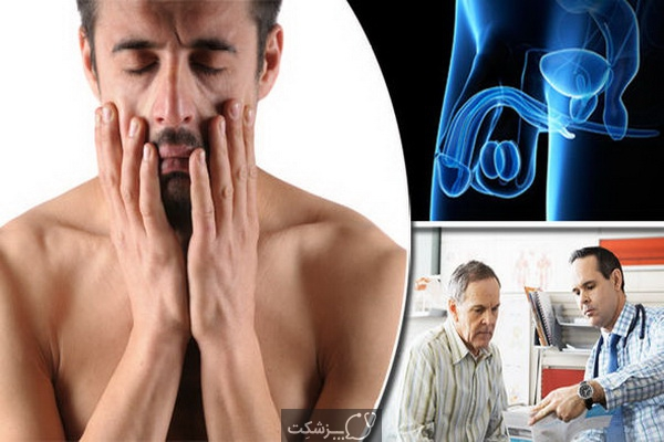 آنورگاسمیا در مردان | پزشکت