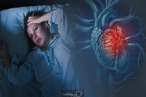 ارتباط بین بی خوابی و نارسایی قلبی | پزشکت
