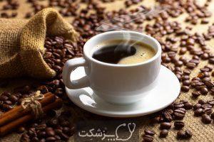 شایع ترین عوارض مصرف زیاد کافئین | پزشکت