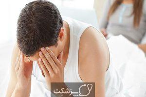 مقاربت دردناک | پزشکت