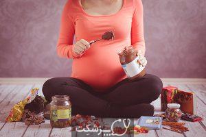 مراحل بارداری | پزشکت