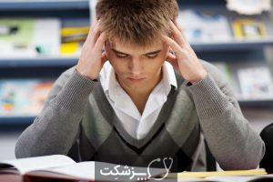 اختلال نعوظ در نوجوانان | پزشکت