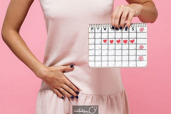 درمان خانگی برای دوره های نامنظم قاعدگی | پزشکت