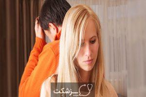چگونه همسر سابق خود را فراموش کنیم؟ | پزشکت