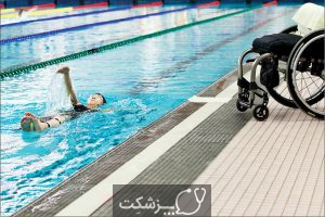 اهمیت ورزش در افراد کم تحرک | پزشکت