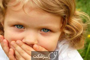 7 علت بوی بد دهان در کودکان | پزشکت