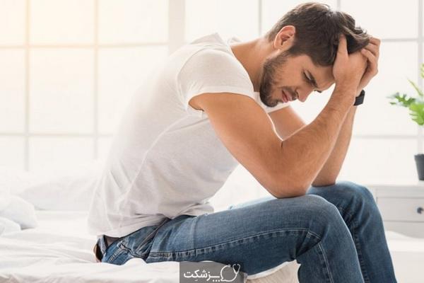 بی حسی آلت تناسلی مردان چیست؟ | پزشکت