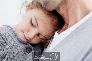 راهکارهای برخورد با کودک حساس | پزشکت