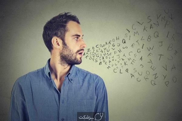چگونه صدای خود را تغییر دهیم؟
