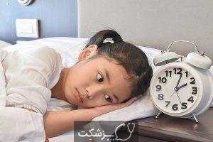 اختلالات خواب در کودکان | پزشکت