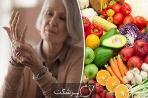 روشهای درمانی آرتروز | پزشکت