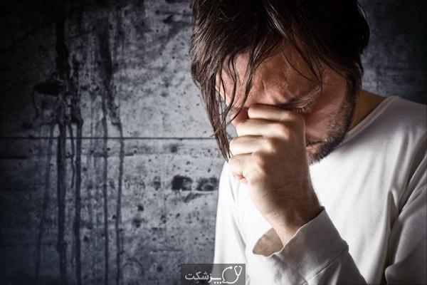 چگونه از فرد افسرده مراقبت کنیم؟   پزشکت