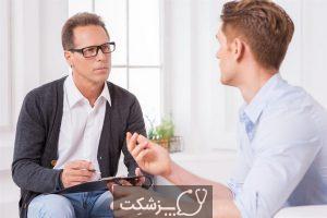 انتخاب شغل برای مبتلایان به اختلال دوقطبی | پزشکت