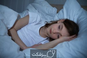 بی خوابی در کودکان   پزشکت