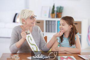اختلال رشد زبان بیانی (DELD) | پزشکت