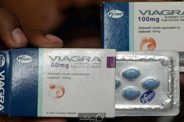 ویاگرا چیست؟ | پزشکت
