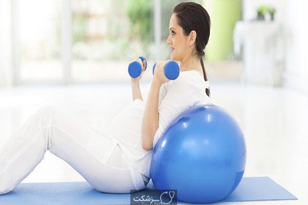 ورزش در بارداری | پزشکت